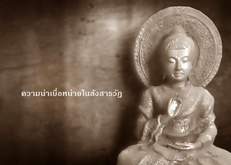 buddha-750px