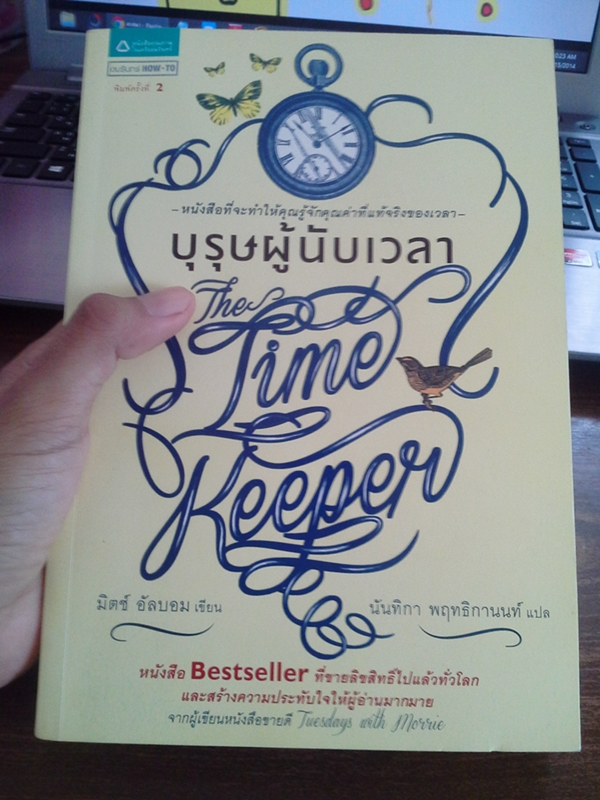 the-time-keeper-600px